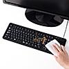 洗えるシリコンキーボード(USB・有線・防水・静音・ケーブル巻き取り・Windows専用・ブラック)