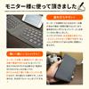 【オフィスアイテムセール】Bluetoothキーボード(軽い・薄い・折りたたみ式・iPad対応)