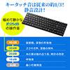 薄型ワイヤレスキーボード (充電式・静音・コンパクト・パンタグラフ)