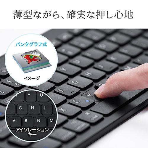 Bluetoothキーボード(ワイヤレスキーボード・iPhone・iPad・iPad OS・マルチペアリング・テンキー付き・コンパクト・英字配列)