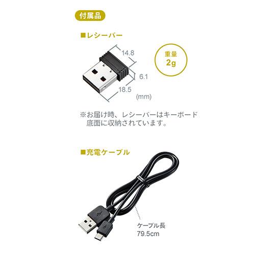 キーボードマウスセット(ワイヤレスフルキーボード・ワイヤレスマウス・スリムキーボード・薄型マウス・持ち運び・充電式・テンキー付き)