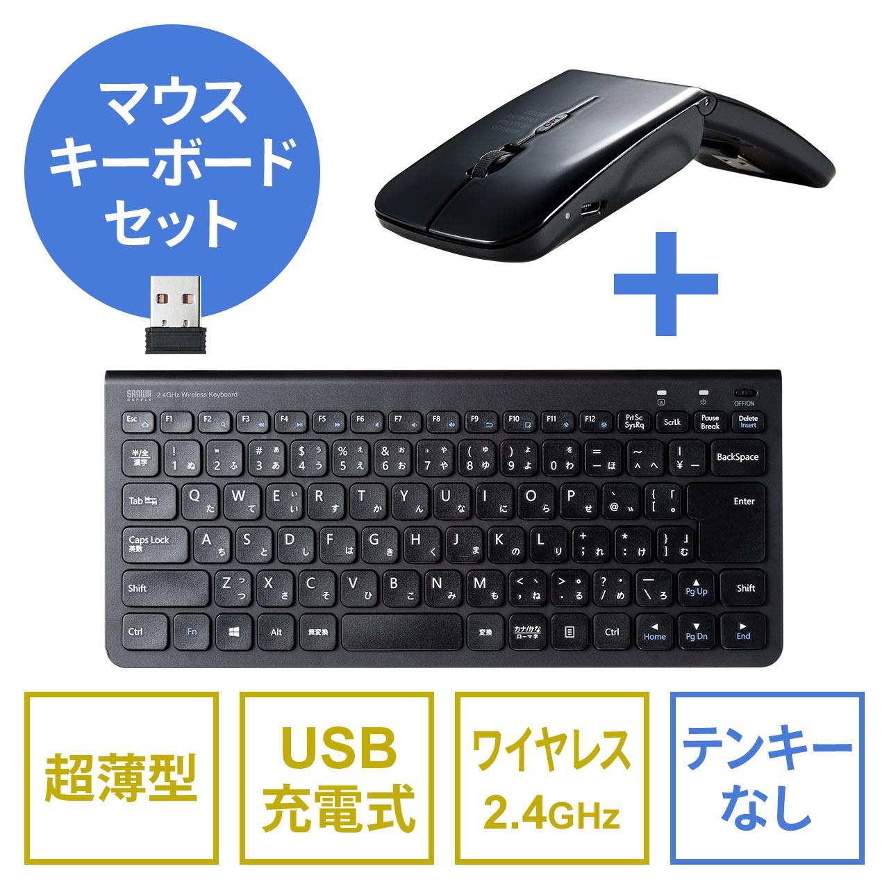 テンキー ない キーボード 使え 外付けキーボードのテンキーが反応しないときの対処法