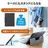 10.2インチiPad Bluetoothキーボード(スタンド付き・ペンホルダー・タッチパッド付き・充電式・iPad 10.2インチ第7世代/第8世代)