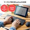 Bluetoothスリムキーボード(充電式・静音・コンパクト・薄型・パンタグラフ・テンキー付き)