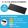 Bluetoothスリムキーボード(充電式・静音・コンパクト・薄型・パンタグラフ)