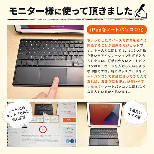 Bluetoothキーボード(タッチパッド・充電式・iPhone・iPad・アイソレーション・パンタグラフ・マルチペアリング・英語配列・US配列・スタンド付き)