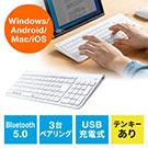 Bluetoothキーボード ワイヤレスキーボード マルチペアリング Windows macOS iOS Android 配列切替可能 充電式 テンキー付き