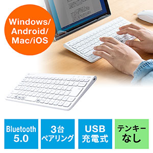Bluetoothキーボード ワイヤレスキーボード マルチペアリング Windows macOS iOS Android 配列切替可能 充電式