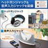 テレビ用ワイヤレススピーカー(手元スピーカー・充電式・ホワイト)