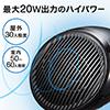 【オフィスアイテムセール】ポータブル拡声器スピーカー(ハンズフリー・AC電源&電池対応・肩掛けベルト付・最大20W・マイク・授業・飛散・飛沫)