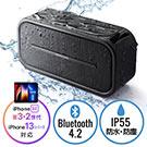 【母の日セール】Bluetoothスピーカー(防水&防塵対応・お風呂・Bluetooth4.2・microSD対応・6W・ブラック)
