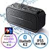 【売り尽くし決算セール】Bluetoothスピーカー(防水&防塵対応・お風呂・Bluetooth4.2・microSD対応・6W・ブラック)