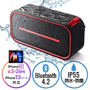 Bluetoothスピーカー 防水&防塵対応(ポータブル・Bluetooth4.2・microSD対応・6W・レッド)