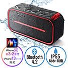 【母の日セール】Bluetoothスピーカー 防水&防塵対応(ポータブル・Bluetooth4.2・microSD対応・6W・レッド)