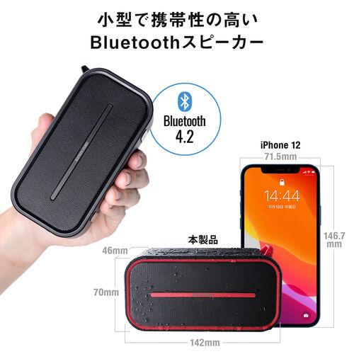 【売り尽くし決算セール】Bluetoothスピーカー 防水&防塵対応(ポータブル・Bluetooth4.2・microSD対応・6W・レッド)