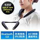 【サンワの日ぽっきりセール】ネックスピーカー(ウェアラブルスピーカー・首掛けスピーカー・テレビ・ゲーム・Bluetooth5.0・低遅延・IPX5)
