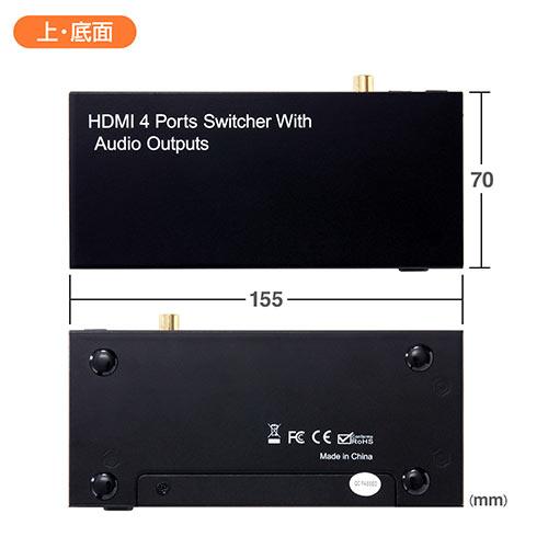 HDMIセレクター(フルHD・HDMI切替器・4入力1出力・光、同軸デジタル音声出力端子付き・リモコン付)