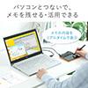 電子メモパッド(保存・USB接続・Evernote/OneNote連携対応・薄型・デジタルメモ)