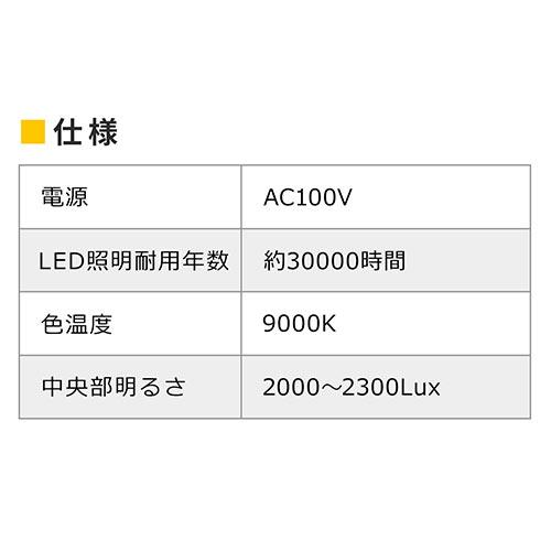 LEDトレース台(A1サイズ・薄型・無段階調光調整・照明・AC給電)