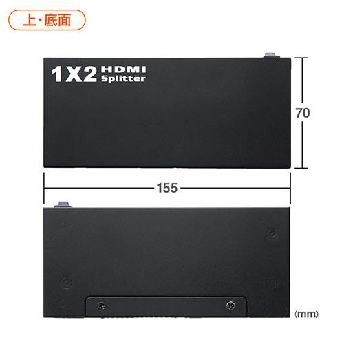 HDMI分配器 スプリッター(1入力×2出力)【おすすめ】