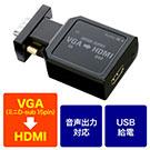 400-VGA008