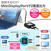 DisplayPort分配器(Mini DisplayPort入力・4K/30Hz対応・2分配・バージョン1.2a・MSTハブ・ACアダプタ付)