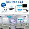 HDMI分配器(1入力2出力スプリッター・4K/60Hz対応・HDCP2.2対応)