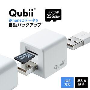 【TS256GUSD300S-A付き】 iPhoneカードリーダー(iPhone・バックアップ・microSD・Qubii・充電・カードリーダー)