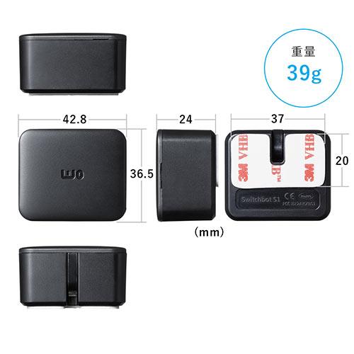 SwitchBot・SwitchBot Hub Plusセット(ワイヤレススイッチロボット1個・スマートリモコン・壁電気スイッチ操作・ホワイト)