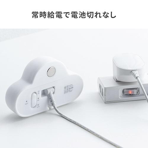 SwitchBot・SwitchBot Hub Plusセット(ワイヤレススイッチロボット3個・スマートリモコン・壁電気スイッチ操作・ブラック)