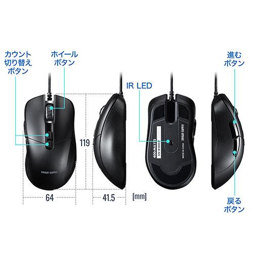 静電容量無接点キーボード・有線マウスセット(静音キーボード・キーポイント切り替え・バックライト・有線マウス・エルゴマウス)