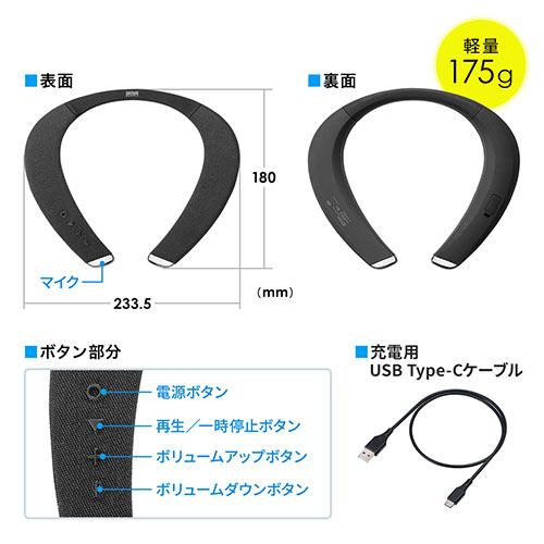 ネックスピーカー(ウェアラブルスピーカー・テレビ・ゲーム・Bluetooth5.0・低遅延・IPX5)Bluetooth送信機セット