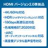 HDMIケーブル 15m(イコライザ内蔵・4K/60Hz・18Gbps伝送対応・HDMI2.0準拠品)