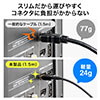 HDMIケーブル(スリムケーブル・ケーブル直径約2.8mm・Ver1.4規格認証品・4K/30Hz・PS4・XboxOne・1.5m)