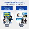【サマークリアランスセール】HDMIケーブル(出力切替手元スイッチ付・切替ケーブル・5m・4K対応)