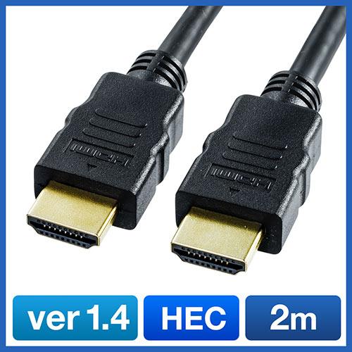HDMIケーブル(2m・Ver1.4規格・PS4・XboxOne・フルHD対応)