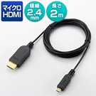 500-HDMI005-D