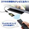 HDMI-microUSB変換アダプタ(MHLケーブル・スマホ タブレット TV接続)