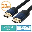 500-HDMI013-20