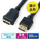500-HDMI014-02