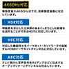 抜け止めHDMIケーブル(7.5m・4K/60Hz・3D対応・ラッチ内蔵・ブラック)