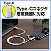 【ネコポス送料無料】3in1 ライトニング マイクロUSB USB Type-Cケーブル(Lightning・microUSB・Type-C対応・充電通信・1本3役)
