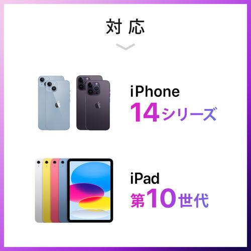 ライトニングケーブル(iPhone・iPad・Apple MFi認証品・フラットケーブル・充電・同期・Lightning・2m・ホワイト)