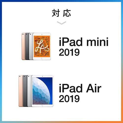ライトニングケーブル(Apple MFi認証品・フラットケーブル・充電・同期・Lightning・2m・ホワイト)