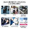 3in1 充電ケーブル ライトニング マイクロUSB USB Type-C巻取りケーブル(Lightning・microUSB・Type-C対応・MFi認証品・通信・3Way・ホワイト)