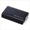 USB-VGA変換アダプタ(ディスプレイ増設・マルチディスプレイ対応・USB入力・VGA出力)