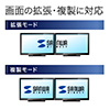 USB Type-C - DisplayPort変換アダプター(USB3.1 Type-C to DisplayPort変換・画面拡張・複製・4K出力可能・電源不要)