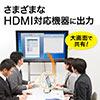 DisplayPort HDMI変換アダプター(4K/60Hz対応・アクティブタイプ・ディスプレイ ポート HDMI 変換・4K出力可能)