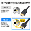 Thunderbolt-HDMI変換ケーブル(5m・4K/60Hz対応・アクティブタイプ・Mini DisplayPort変換・4K出力可能・Surface Pro 4対応・抜け止めコネクタ)