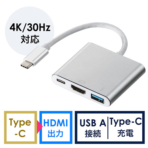 USB Type-C ドッキングステーション モバイルタイプ PD/60W対応 4K対応 3in1 HDMI Type-C USB3.0 テレワーク リモート 在宅勤務